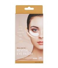 Патч під очі відновлюючий (Revitalization Hydrogel eye patch)
